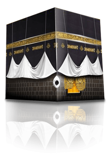The Kaaba or al-Ka?bah al-Musharrafah viewed during Hajj